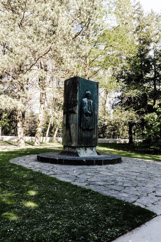 Park Innsbruck